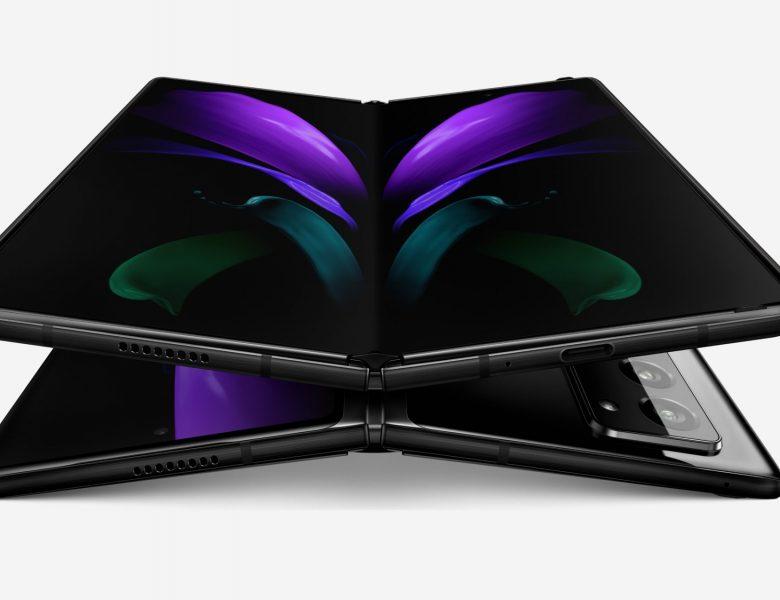 La ligne Samsung Galaxy Note pourrait se plier? (vidéo)