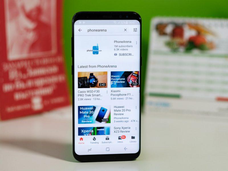 Google voit le potentiel de gagner beaucoup d'argent en modifiant YouTube