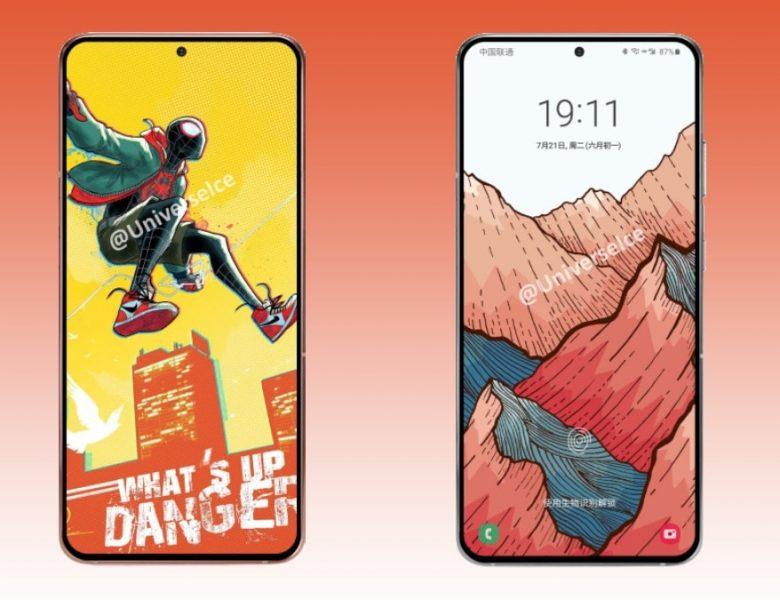Options de couleur de la série Samsung Galaxy S21 inclinées, téléphones censés être produits au Brésil, en Indonésie, en Corée et au Vietnam