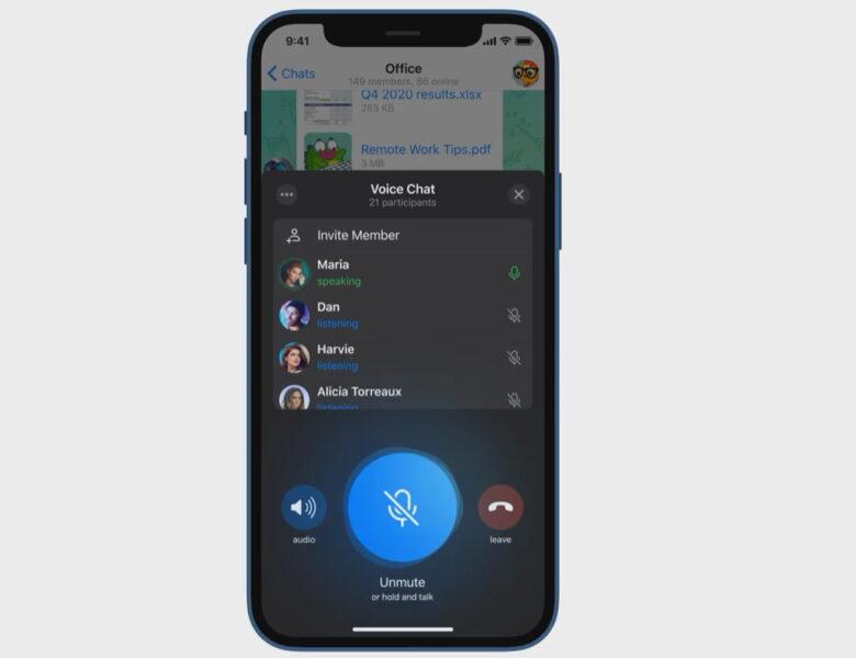 Telegram ajoute une fonctionnalité de chat vocal de groupe en direct et la possibilité de stocker des données d'application sur une carte SD