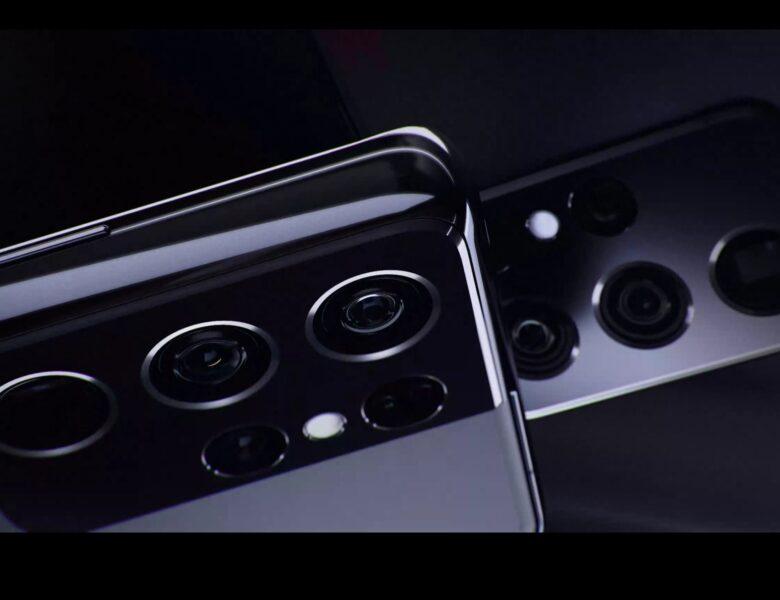 Pocketnow Daily: NOUVEAU Galaxy S21 Teaser & Mises à jour Exynos: OUI et NON!  (vidéo)