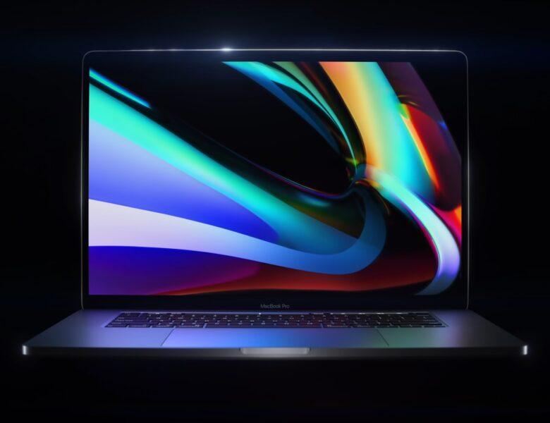 Certains des derniers modèles de MacBook Pro obtiennent jusqu'à 300 $ de réduction