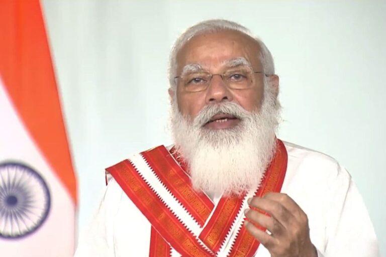 Version Kindle de la Bhagvad Gita de Swami Chidbhavananda lancée par le Premier ministre Narendra Modi