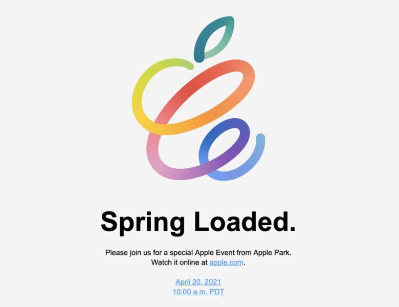 Événement Apple « Spring Loaded »: comment regarder la diffusion en direct