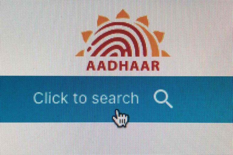 Comment trouver Aadhaar Seva Kendra le plus proche en ligne