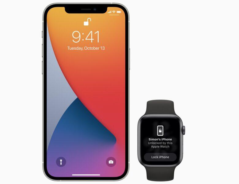 Activez 9 nouvelles fonctionnalités sur votre iPhone avec la mise à jour iOS 14.5 – Gadgets à utiliser