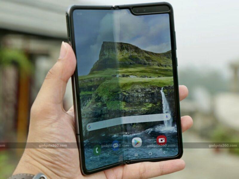 La mise à jour Samsung Galaxy Fold apporte des améliorations à l'appareil photo, le dernier correctif de sécurité Android: rapport