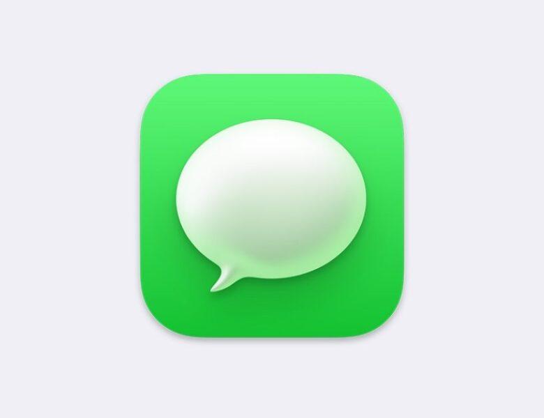 Commentaire: Apple doit réparer iMessage avec iOS 15